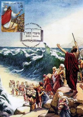 21.11.2010 Israel Biblical Story Parting Red Sea  MC face.jpg