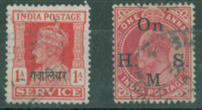 stamps_India_01.JPG