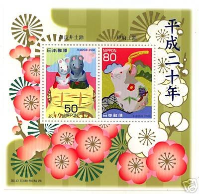 Japan_mouse_stamps_02.jpg